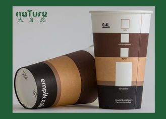 China Food Grade Insulated Paper Coffee Cups Single Wall With Various Sizes supplier