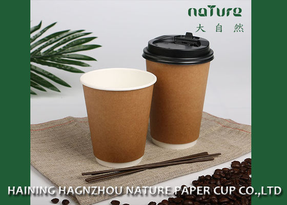 China Insulated Hot Coffee Paper Cups , PE Coated Paper Disposable Hot Cups supplier