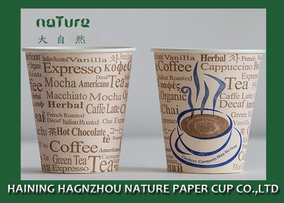China Flexo Printing Personalised Hot Drink Cups Poly Paper Material With FDA Standard supplier
