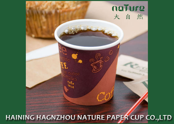 China Custom Printed Single Wall Paper Cups 4 Oz Food Grade With Superior Durability supplier
