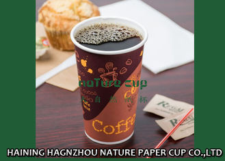 China Hot Drink Paper Party Cups , 16 Oz Starbucks Paper Coffee Cups Eco Friendly supplier