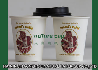China Logo Printed Disposable Single Wall Paper Cups Biodegradable Custom Color supplier