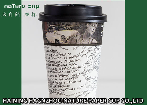 China Full Colour Printing Biodegradable Paper Coffee Cups With Lids / Straws supplier