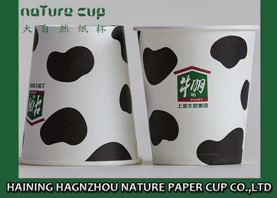 China Custom Printed Single Wall Paper Cups 7 Oz No Toxic Full Eco - Friendly supplier