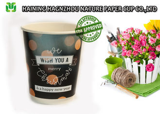 China Double Wall Paper Dot To Go Coffee Cups With Lids 400ml FSC Certification supplier