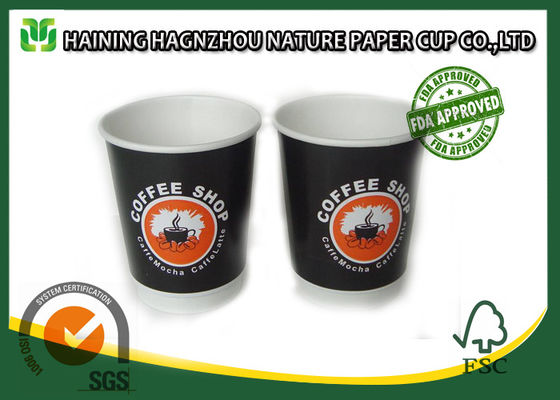 China Printed Paper Coffee Cups , Colorful Coffee Shop Paper Cups With Plastic Lid supplier