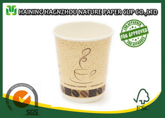China Printed 12 Oz / 16 Oz Double Wall Paper Cups Disposable With Plastic Lid supplier