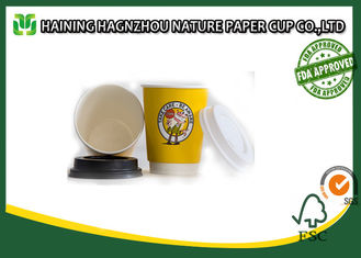 Disposable 8 Oz Double Wall Paper Cups Polyethylene Coated With Plastic Lid