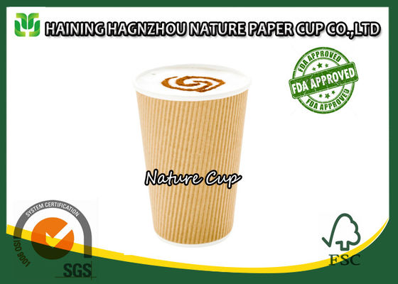 China Party Paper Kraft Ripple Coffee Cup , Colorful Disposable Cups For Hot Drinks supplier