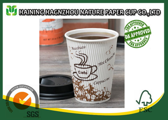 China Custom Printed Hot Ripple Wrap Coffee Cups , Disposable Ripple Insulated Cups supplier