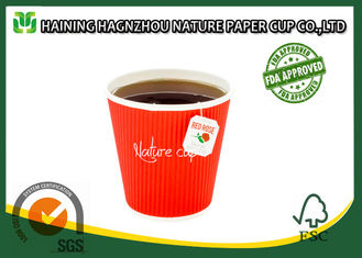 China Disposable Kraft Ripple Wall Paper Cups For Hot Beverages Heat Insulation supplier