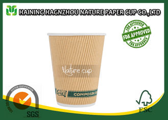 Ripple Wall Paper Cups on sales of page 2 - Quality Ripple