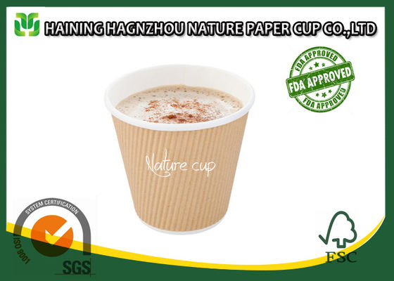8 Oz Biodegradable Black Ripple Wall Paper Cups For Hot Drinks With PS Lid