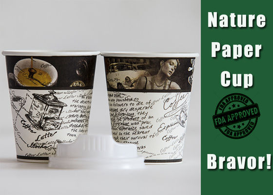 Personalized Hot Coffee Paper Cups , 12 Oz White Compostable Paper Cups