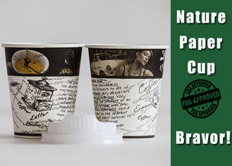 China Personalized Hot Coffee Paper Cups , 12 Oz White Compostable Paper Cups supplier
