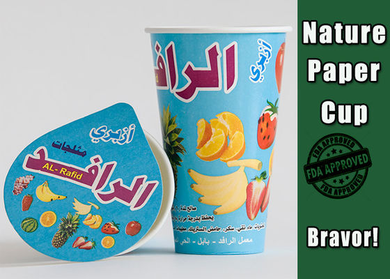 China Recyclable Paper Ice Cream Cups With Lids , Biodegradable Take Out Coffee Cups supplier