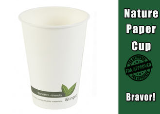 Insulated Disposable Hot Beverage Cups , White PLA Custom Logo Paper Cups
