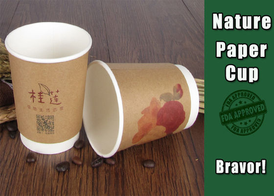 China Biodegradable Kraft Hot Cups , Custom Printed Brown Paper Coffee Cups Single Wall supplier
