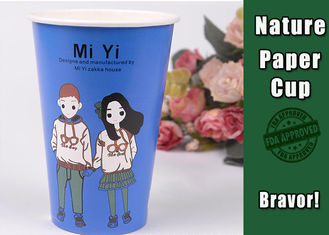 China Taking Away Vending Paper Cups Odourless Smell With Personalized Printing supplier