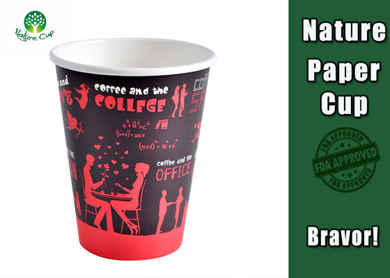 China Logo Printed Ripple Paper Coffee Cups Custom Color With Recyclable PS Lids supplier