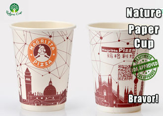 Recyclable Coffee PLA Paper Cups 8 Oz Biodegradable Custom Printing