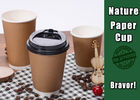 Brown Double Walled Disposable Coffee Cups , Comfortable 16 Oz Kraft Coffee Cups