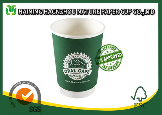 China Wedding Double Walled Paper Coffee Cups , Disposable Espresso Cups Logo Printing factory