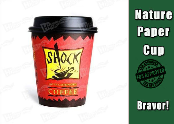 China Biodegradable Hot Drink Cups Single PE Coated Paper Food Grade Printing factory
