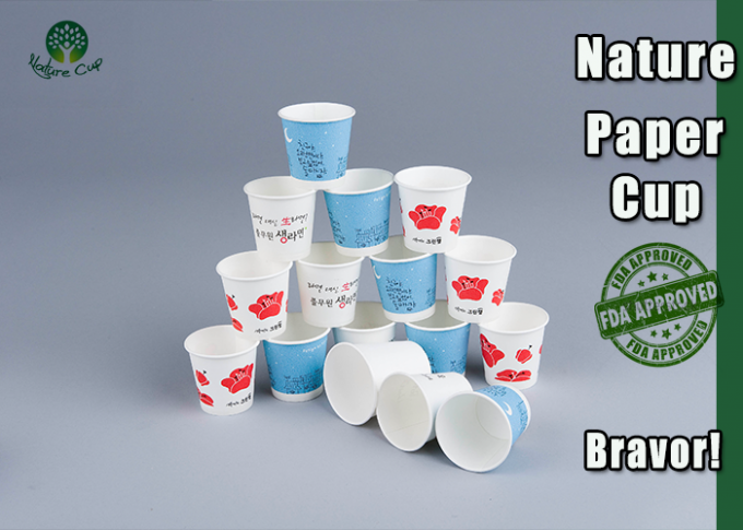 8 Oz Corrugated Insulated Paper Cups ,PE Coating Skid Resistant For Hot Drink